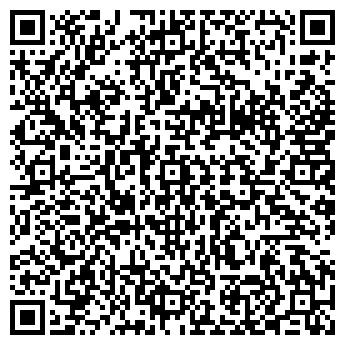 QR-код с контактной информацией организации Свит Золота, ЧП