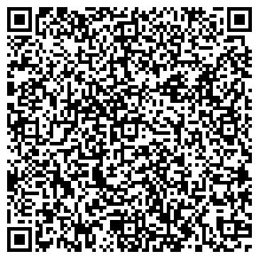 QR-код с контактной информацией организации Серебряный Дворец, ООО