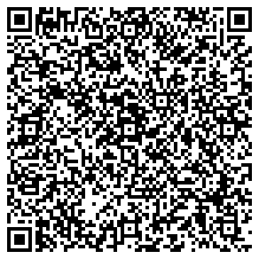 QR-код с контактной информацией организации Легма, ООО