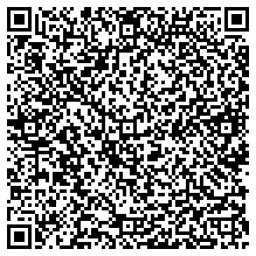 QR-код с контактной информацией организации Рэлко ПКФ, ООО