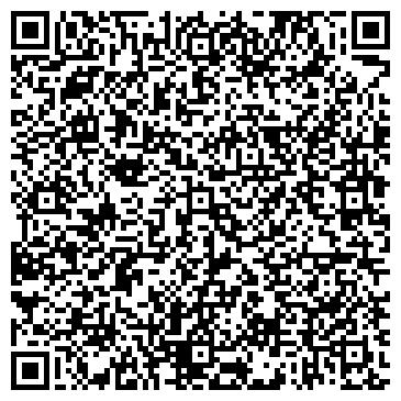 QR-код с контактной информацией организации Олтрейд, ООО (Компания)