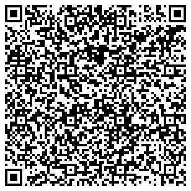 QR-код с контактной информацией организации Золотая Украина, ООО Т.Д.