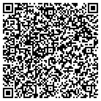 QR-код с контактной информацией организации TRAVELBOX