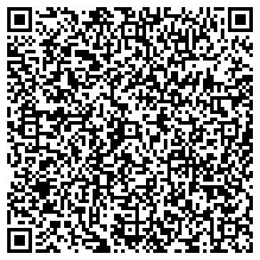 QR-код с контактной информацией организации Т.Д.В., ООО