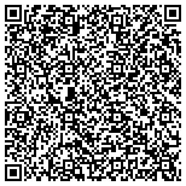 QR-код с контактной информацией организации Стилмэкс (Stellmax), ЧП