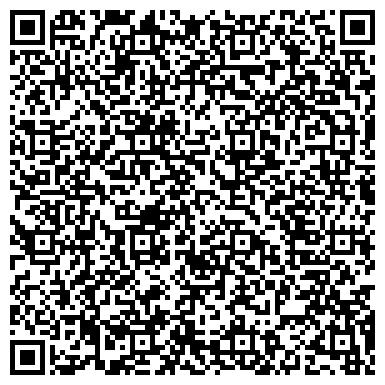 QR-код с контактной информацией организации Дорадо Трейд, ООО