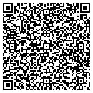 QR-код с контактной информацией организации ОДА-ВГ