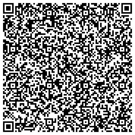 QR-код с контактной информацией организации Металоцентры Стальсервис , ООО