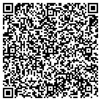 QR-код с контактной информацией организации АЛЬТАИР ТУР