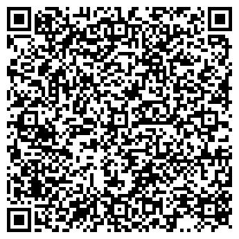 QR-код с контактной информацией организации Отолл, ООО