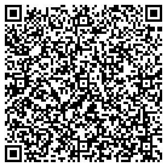 QR-код с контактной информацией организации Интербуд ЛТД, ООО