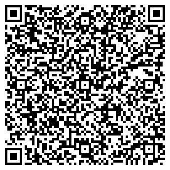 QR-код с контактной информацией организации Профиль, ООО