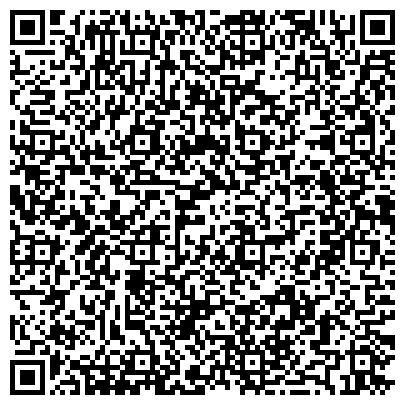 QR-код с контактной информацией организации Дамасская сталь (Damascus Steel), ООО