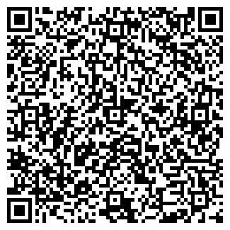 QR-код с контактной информацией организации ЗАО ВЕРБЕНА
