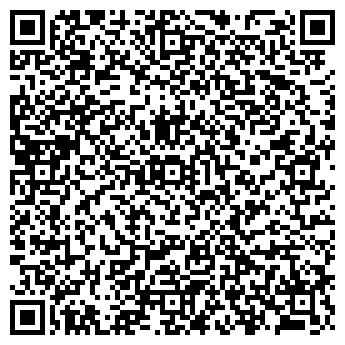 QR-код с контактной информацией организации Алтаир, ООО