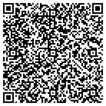 QR-код с контактной информацией организации Курс Инвест, ООО