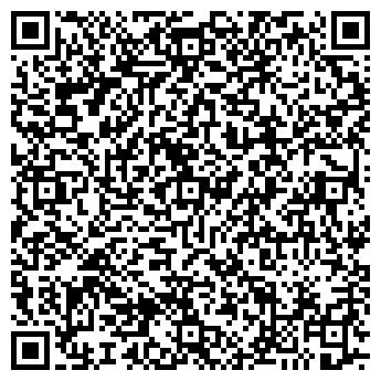 QR-код с контактной информацией организации Эдал, ООО