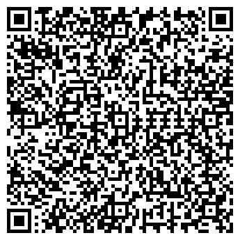 QR-код с контактной информацией организации Элит сталь, ООО