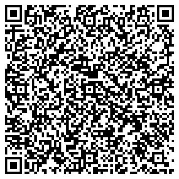 QR-код с контактной информацией организации АЛЬКОР ЛАЙН