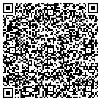 QR-код с контактной информацией организации Стронг мет, ООО