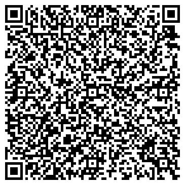 QR-код с контактной информацией организации Альт-металл, ООО