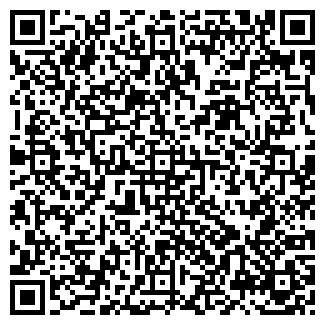 QR-код с контактной информацией организации Дакма, ЧП