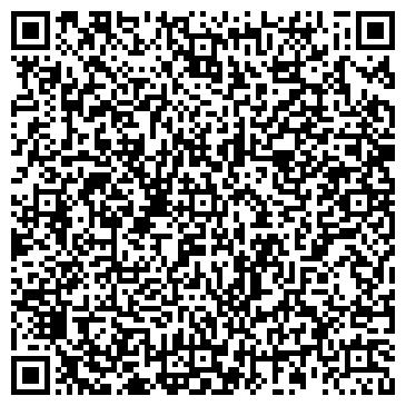 QR-код с контактной информацией организации КФТ Лоджистик, ООО