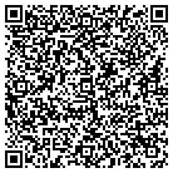 QR-код с контактной информацией организации УГПэкспорт, ООО