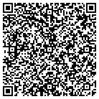 QR-код с контактной информацией организации Дутко, ЧП