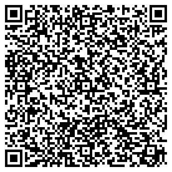 QR-код с контактной информацией организации Лагно И.В., ЧП