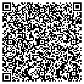 QR-код с контактной информацией организации Эльтера, ООО