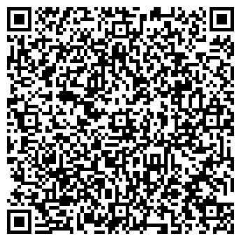 QR-код с контактной информацией организации Метал Дах, ООО