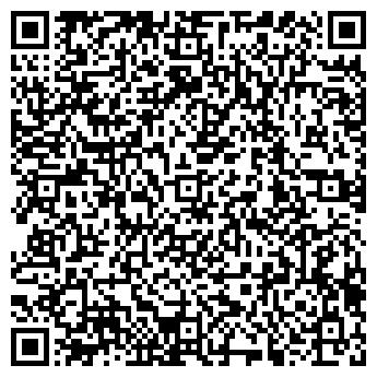 QR-код с контактной информацией организации Байга, ООО