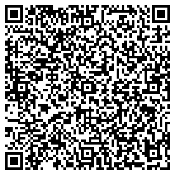 QR-код с контактной информацией организации Сигма, АО