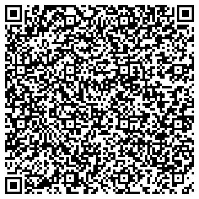 QR-код с контактной информацией организации Завод кровельных материалов Стальной Дом, ООО