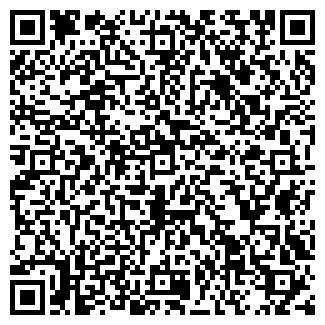 QR-код с контактной информацией организации А_ТРАНС_СЕРВИС, ООО