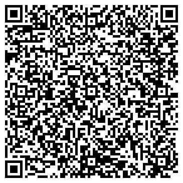 QR-код с контактной информацией организации Донпромконтракт, ООО