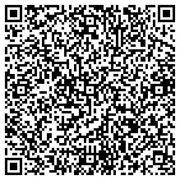 QR-код с контактной информацией организации Дарьял, ЧП Фирма