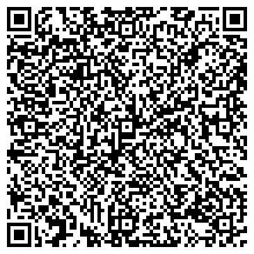 QR-код с контактной информацией организации СПГ Эрсан, ЧП