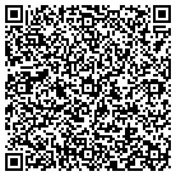 QR-код с контактной информацией организации Ви Ай Пи Инвест, ООО