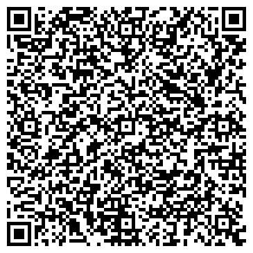 QR-код с контактной информацией организации Сталкер-Лига, ООО