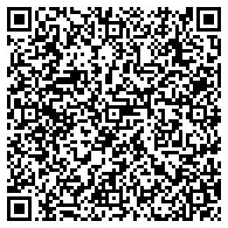 QR-код с контактной информацией организации ВЕСТЕЛ, ООО