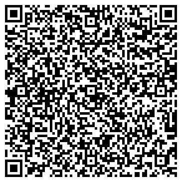 QR-код с контактной информацией организации Сталекс, ТД