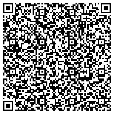 QR-код с контактной информацией организации Асал-Металл, ООО