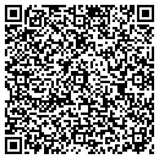 QR-код с контактной информацией организации ВИНКОМ ЛТД