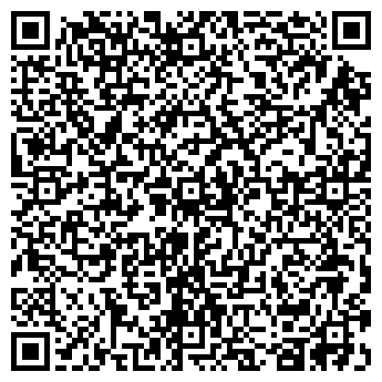 QR-код с контактной информацией организации Стилмарк, ООО