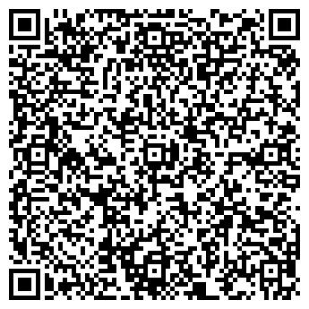 QR-код с контактной информацией организации УНИВЕРСАЛЬНЫЙ КОММЕРЧЕСКИЙ АЛЬЯНС, ООО