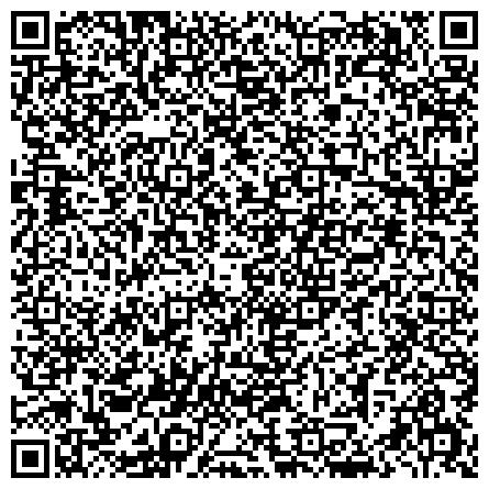 QR-код с контактной информацией организации Днепровский металлургический комбинат им.Ф.Э.Дзержинского (ДМКД), ПАО