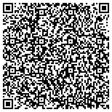 QR-код с контактной информацией организации Реалагромет, ООО