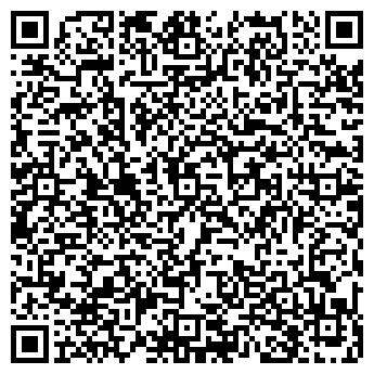 QR-код с контактной информацией организации Варол, ООО